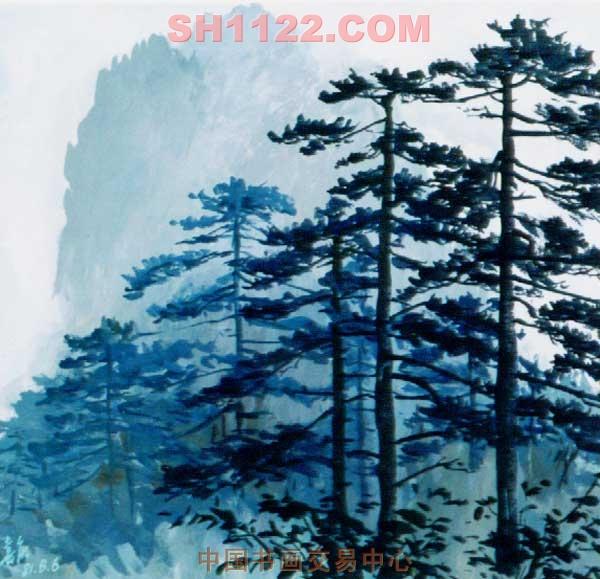 王喜庆期权艺术收藏 中国书画服务中心