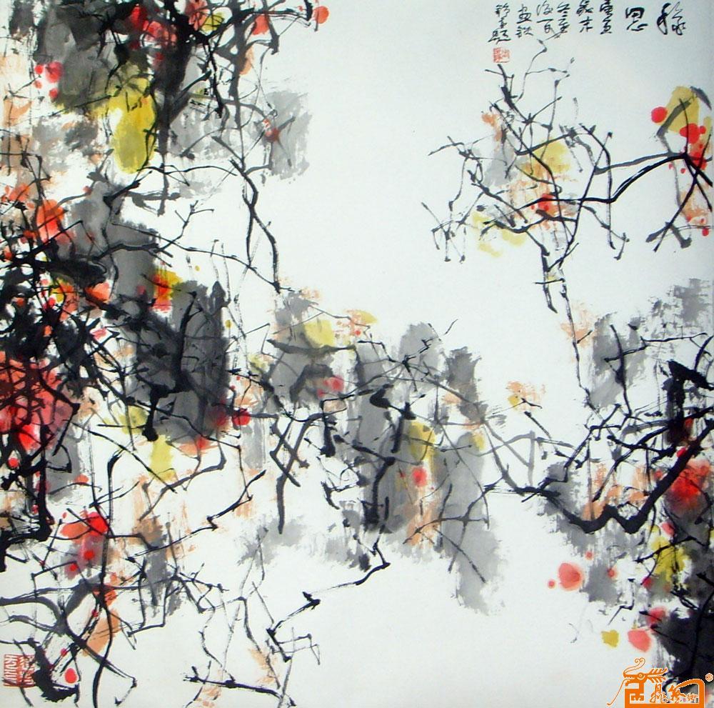 周铁铮-秋思(68×68)-淘宝-名人字画-中国书画服务,,.